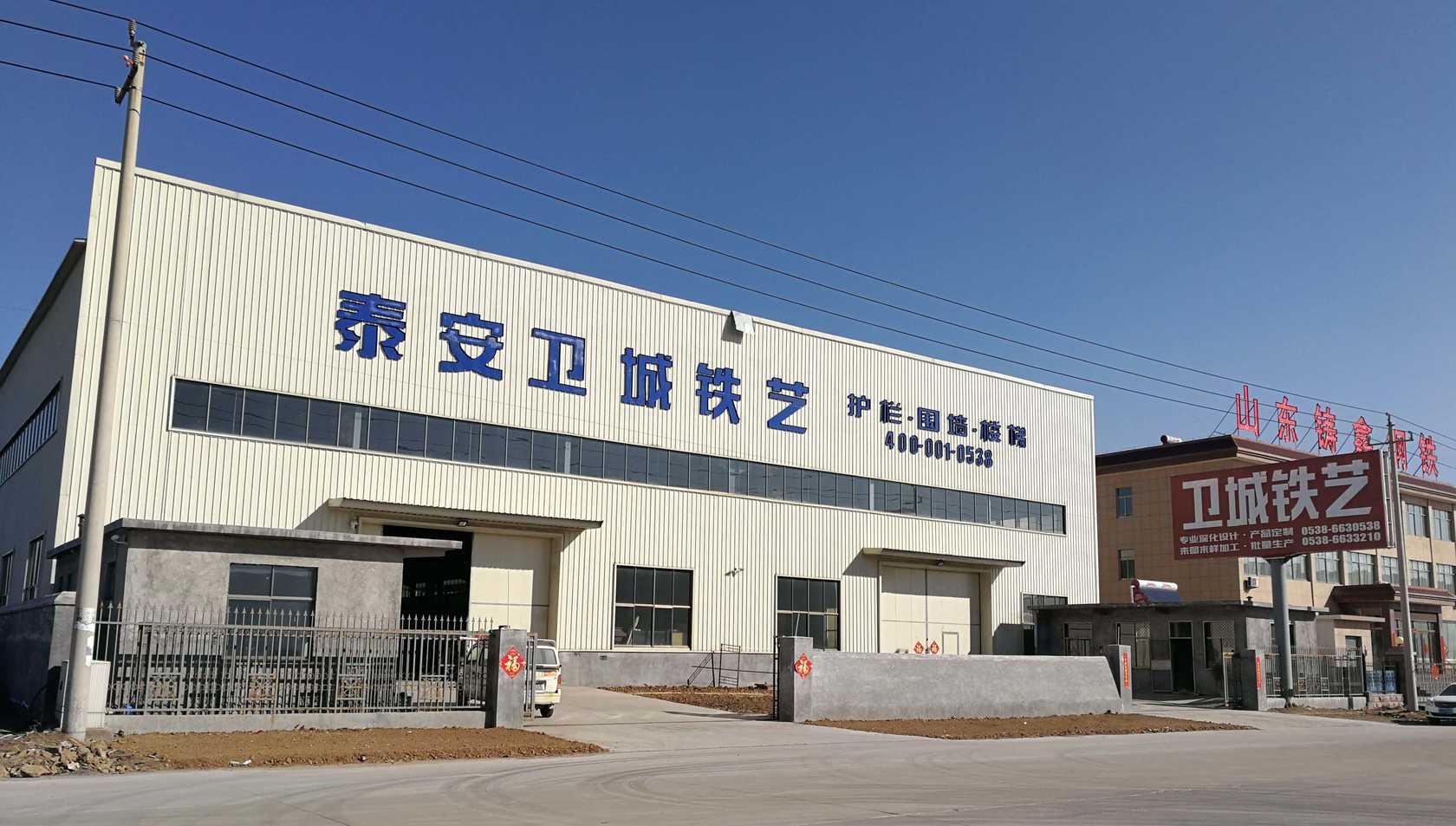 卫城铁艺2016站
